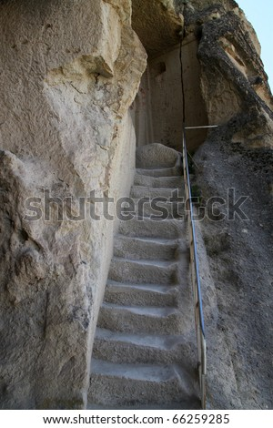 The close-up of stairs carved in stone