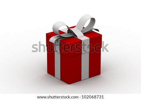 The closed box with a gift - stock photo