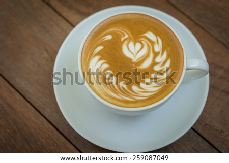 The coffee soft Delicious in the morning - stock photo