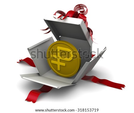 The coin with the symbol of the Russian ruble is disclosed in a gift box. Money as a gift. Concept