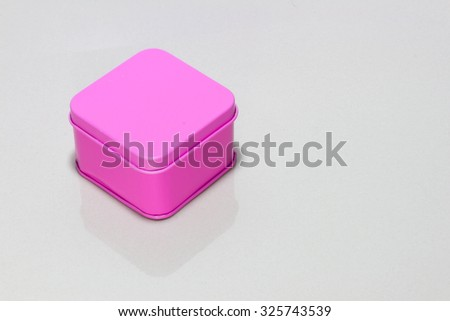 The colorful metal gift box