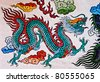 The Colorful of old painting dragon on wall in joss house - stock photo