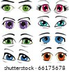 The complete set of the drawn eyes - stock vector