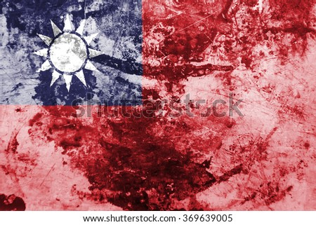 The concept of national flag on old rusty grunge background: Taiwan - stock photo