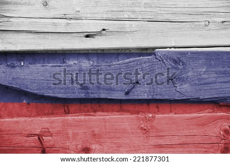 The concept of national flag on wooden background: Russia - stock photo