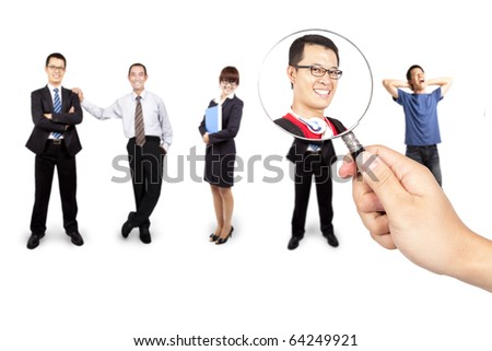 The concept of Search for friend by social network - stock photo