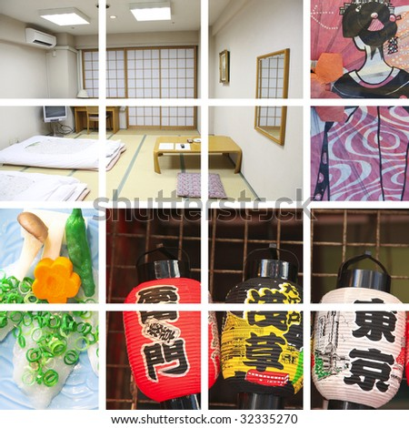 the concept of the scene in japan. - stock photo