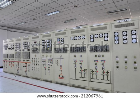 The control room computer room equipment  - stock photo