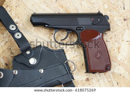 The copy of the Soviet gun PM for pneumatic firing