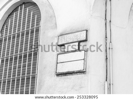 The corner of the house, with  a sign.  Casablanca, Morocco - stock photo