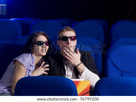 The couple looks cinema in 3d
