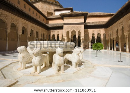 The Court of the Lions, a unique example of Muslim art - stock photo