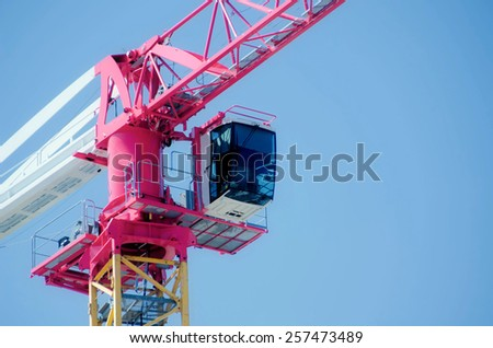The Crane - stock photo