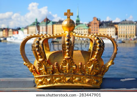 The crown on a bridge in Stockholm, Sweden - stock photo