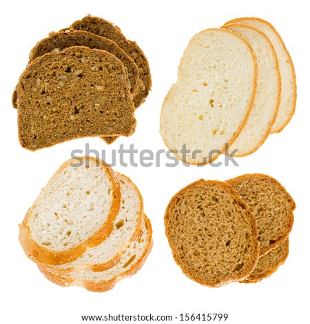 The cut slices of bread - stock photo
