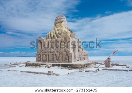 The Dakar Bolivia Monument in Salar de Uyuni, Bolivia  - stock photo