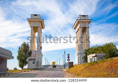 The Danube Bridge (formerly known as the Friendship). It is the only bridge over the Danube shared by Bulgaria and Romania.