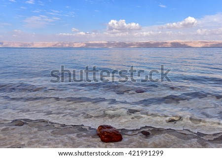 The Dead Sea, also known as the Salt Sea, is a hypersaline lake that is truly one of Earthâ unique places - stock photo