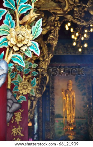 the decorated craft flowers at the joss house of Goddess of Mercy Temple , bangkok thailand - stock photo
