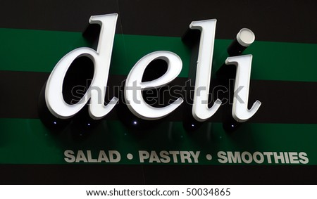 The deli store sign - stock photo