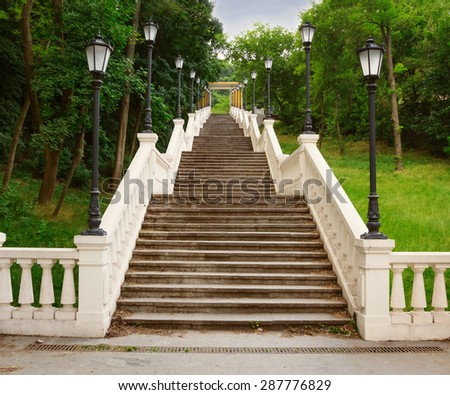 The descent to the monument of Magdeburg rights in Kiev, Ukraine - stock photo