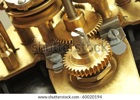 The device management mechanism terminal dip switches, industrial valves. - stock photo