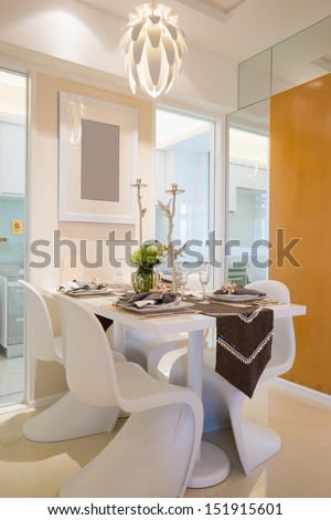 the dining room with modern style
