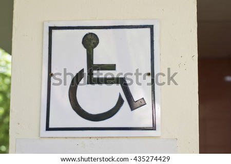 The disabled toilet sign - stock photo