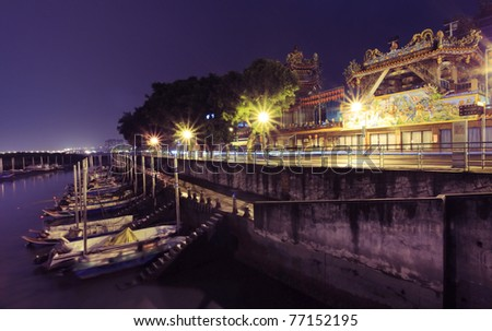 The dock at night