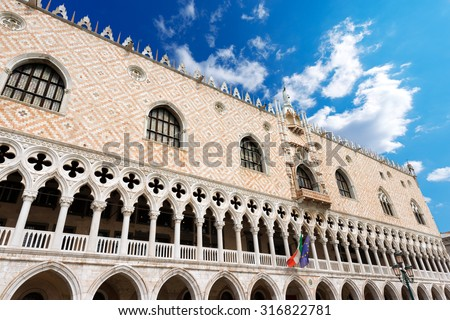The Doge Palace - Venice Italy / The Doge Palace (Palazzo Ducale) in St. Mark Square, Venice (UNESCO world heritage site), Veneto, Italy - stock photo