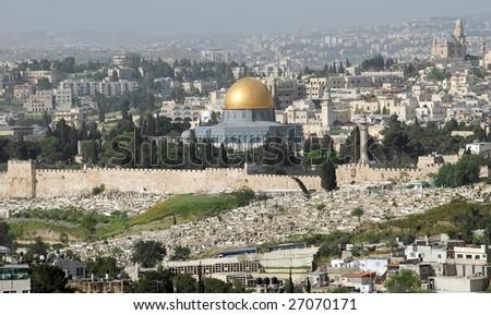 The Dom of the Rock, Jerusalem - stock photo