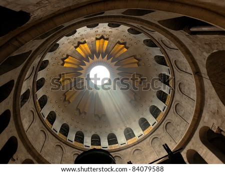 The dome of Church of the Holy Sepulchre in Jerusalem, Israel - stock photo