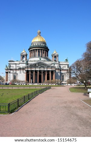 The dome of Isakievskij Cathedral, St. Petersburg. Russia.