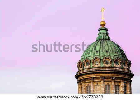 The dome of Kazan Cathedral against the sunset sky, St. Petersburg - stock photo