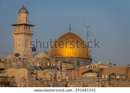 The Dome of Rock in Jerusalem - stock photo
