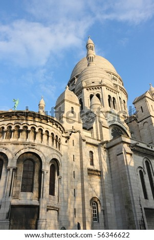 The Dome of Sacre Ceure cathedral in Paris