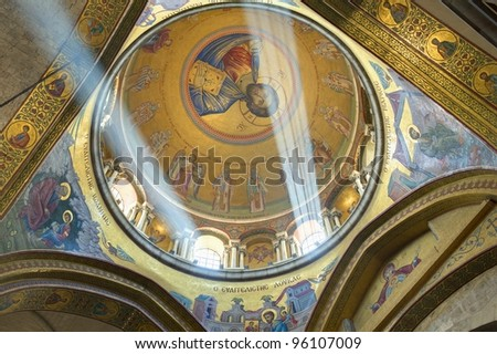 The dome of the Catholicon which the church at the center of the Church of the Holy Sepulchre in Jerusalem, Israel.