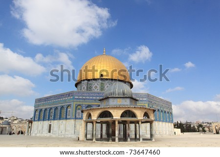 The Dome of the Rock , Al Aqsa, Jerusalem, Israel