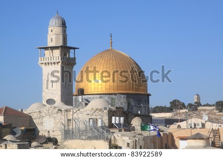 The Dome of the Rock , Al Aqsa, Jerusalem, Israel - stock photo