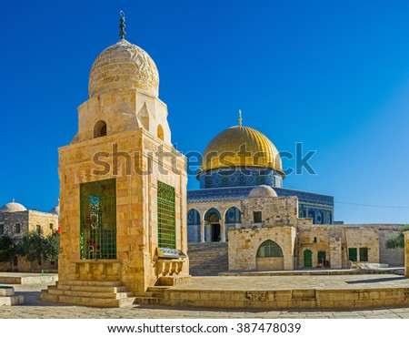 The Dome of the Rock and Sabil Qaitbay are famous as two most scenic buildings on the Temple Mount, Jerusalem, Israel. - stock photo