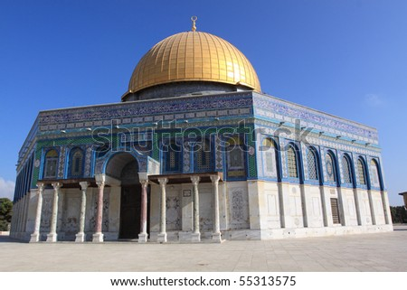 The Dome of the Rock at Sunrise, Jerusalem, Israel - stock photo