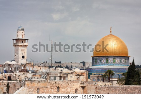 The Dome of the Rock from outside Western Wall, Jerusalem, Israel - stock photo
