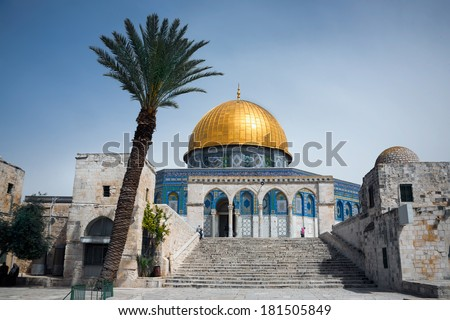 The Dome of the Rock from West side, Jerusalem, Israel - stock photo