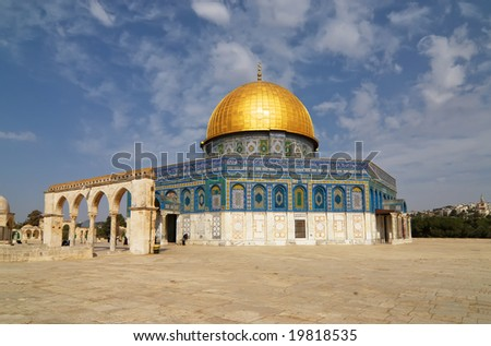 The Dome Of The Rock in Jerusalem - stock photo