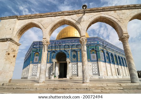 The dome of the rock in Jerusalem, friday afternoon before prayers. - stock photo
