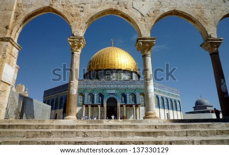 The Dome of the Rock, Jerusalem, Israel - stock photo