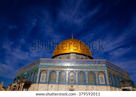 The Dome of the Rock, Jerusalem, Israel located on the Temple Mount.