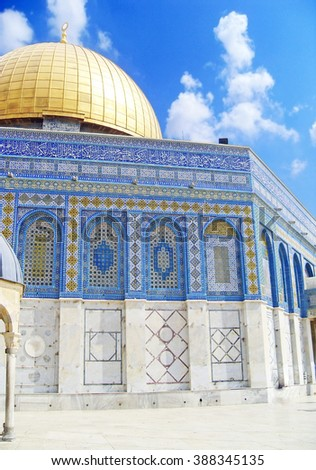 The Dome of the Rock Jerusalem Israel located on the Temple Mount. - stock photo