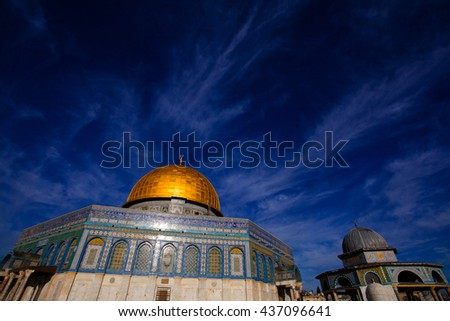 The Dome of the Rock, Jerusalem, Israel located on the Temple Mount. - stock photo