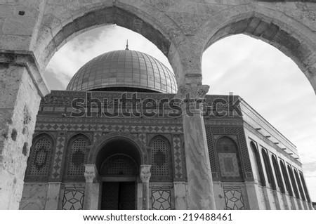 The Dome of the Rock, Jerusalem, Israel located on the Temple Mount in black and white. - stock photo
